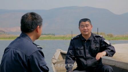 异龙湖上的警徽
