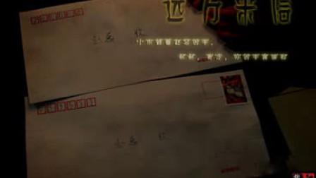 122、张震讲鬼故事《远方来信》-www.guibus.cn