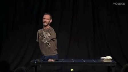 高三励志视频:Nick Vujicic 力克·胡哲:我和世界不一样