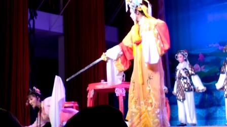 20151123温州智仁乡小岭村 皇帝与村姑 乐清市越剧团