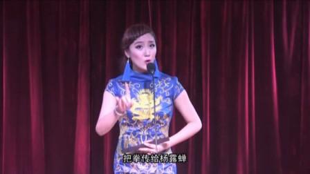 天下风行太极拳(8.22分钟视频)