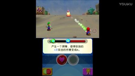 【雪激凌解说】3DS马里奥与路易RPG4 EP8:鼹鼠迷你马里奥与星座路易联动