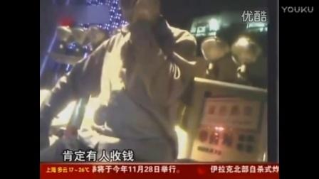 东莞扫黄现场视频 香艳不堪_超清