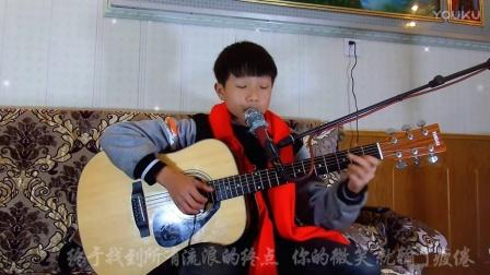 《大城小爱》吉他弹唱