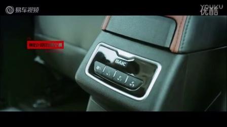 解读北汽幻速S3L 七座SUV升级新标杆_标清