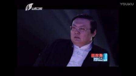山西卫视《歌从黄河来》大海啊故乡-赵越