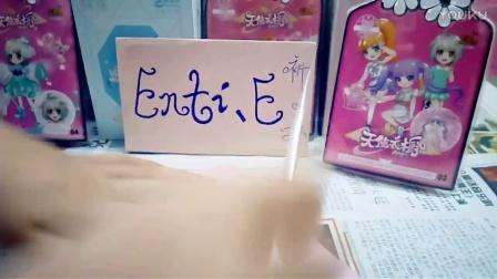 [小花仙,天使衣橱☞新年倒计时新年特别版]一盒公主迷梦篇+两包小花仙花之法典库洛水晶卡开封