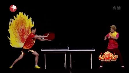 王汝刚《上海的骄傲》 2017新春大联欢 20170128 高清版