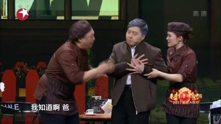 2017东方卫视春晚[2017东方卫视春晚]