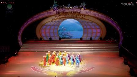 国际热爱大自然促进会世界总会2009北京「第五届舞颂天地情」──日本彩虹青年團---自然處處吉祥13精华版