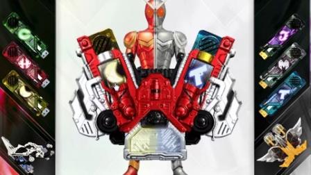 假面骑士W变身器模拟网站2