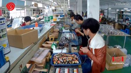 EVOD, фабрика по производству электронных сигарет. Alles Asia