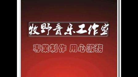 中华女子学院舞蹈音乐-行路【高品质立体声女子现代群舞音乐