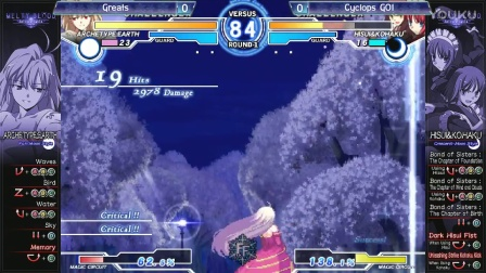 Frosty Faustings 2017: Melty Blood 前八名 (2017年1月)