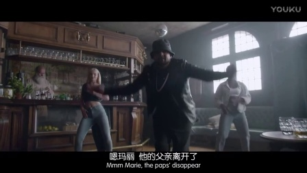 [中英字幕]Rockabye - Sean Paul & Clean Bandit & Anne-Marie迪幻字幕组