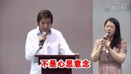 香港黑社会老大洪汉义悔改的见证