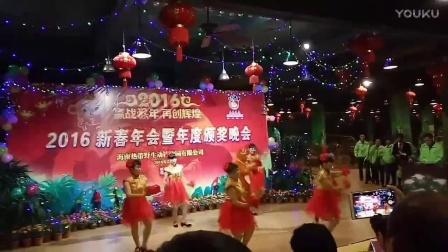 舞蹈《张灯结彩》杜鹃 动物园年会