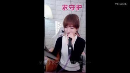 一人一酒醉-全能小悦悦-来疯杭州美女主播7374频