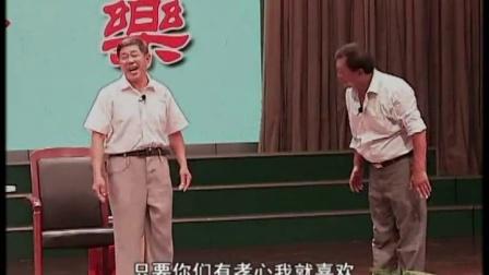 禹城吕剧团庞英等主演的吕剧《生日》