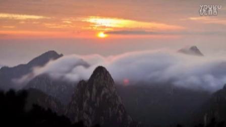 黄山云海、日出  山顶绝美风光_高清