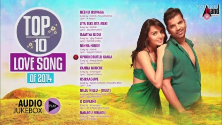 Top 10 Love Song Of - 2014Juke Box'_Top 10 Love Songs_ New Kannada Puttalingappa
