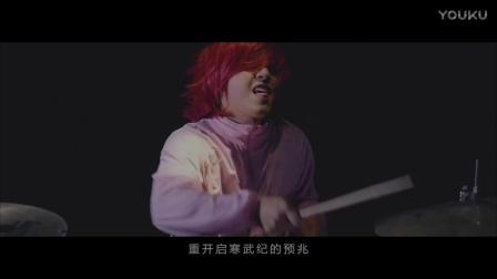 汪小晨 -Elysium(Official clip)