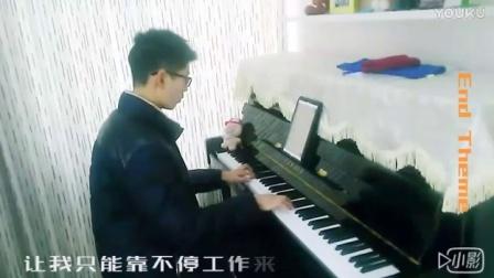 秒速五厘米End Theme钢琴独奏