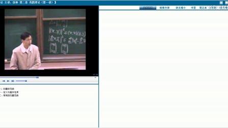 2 范数理论 1