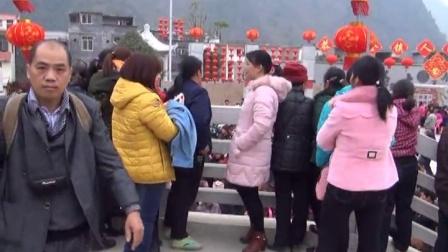 (东兰山歌)2017年大年初三 快乐三石山歌场