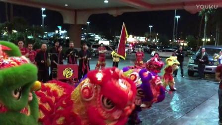 皇宫驿站赌场欢庆中国年