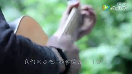 彝族歌曲- 祖布 原创《等》MV首发