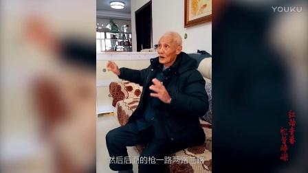 【红动青春,忆昔峥嵘】采访抗美援朝老兵社会实践
