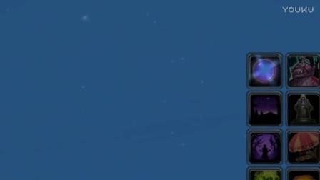 魔兽世界探索系列--向禁区宣战53集:上古之谜