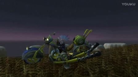 魔兽世界探索系列--向禁区宣战49集:司机跳