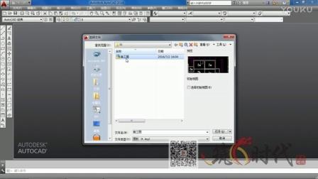 筑龙时代-天津室内设计培训-CAD课程02