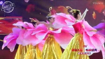 【优舞团⦁商演】繁花似锦-花瓣舞 衡阳跨年演唱会 大型晚会开场闭幕式春晚舞蹈