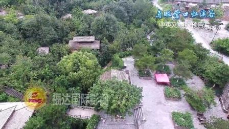 福瞰营口虹溪谷预告片