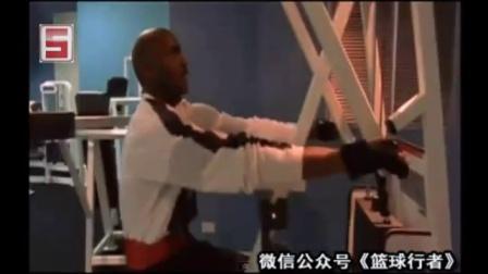 【篮球训练】珍贵资料,乔老爷子的体能训练篮球教学运球