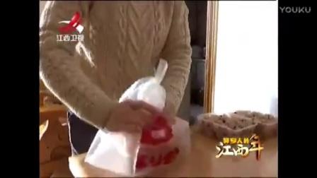 13年前日本女教师嫁给了中国农民大学生现在怎么样了?