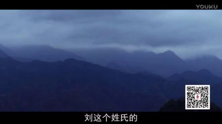 百家姓氏:刘姓溯源 中国百家姓姓氏有多少 刘姓排名