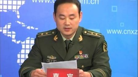"""""""创建消防安全社区""""活动新闻发布会"""