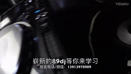 南京89dj怎么样?学打dj去哪里?dj培训学校-南京89dj