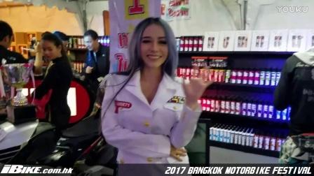 2017泰国曼谷摩托车节