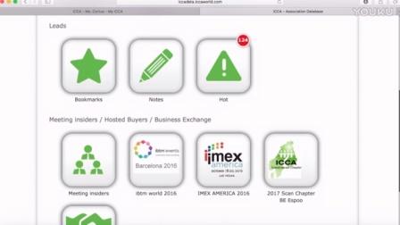ICCA协会数据库教学视频 1: 数据库主页 Dashboard