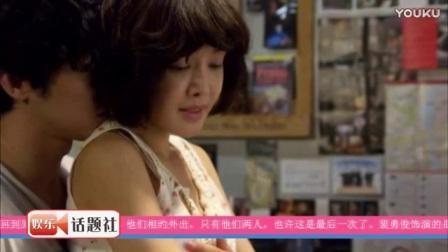 韩国电影 年轻漂亮的继母少妇_标清