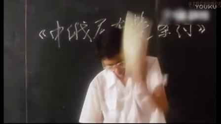 冯小刚年轻时经典搞笑片段,笑死宝宝了!