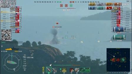 【战舰世界欧战天空】浅谈Z52与兴登堡的技能加点选择的问题