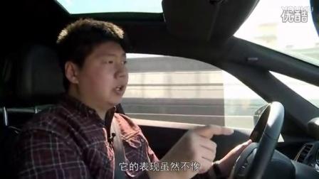 科技感十足原创试驾全新雪铁龙DS5tp0萝卜报告暴走汽车38号车评中心
