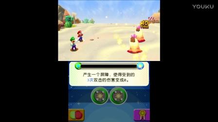 【雪激凌解说】3DS马里奥与路易RPG4 EP10:瞌睡石与火焰花