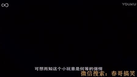 中国公司制造世界最强手电筒,就像一个小太阳,能取火能做饭